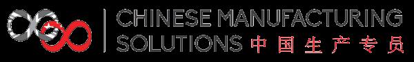 CMS Logo X2